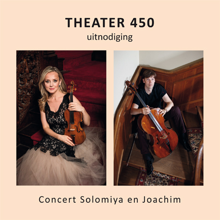 Theater 450: Uitnodiging december 2016